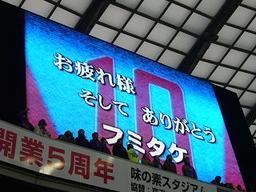 20061126__1