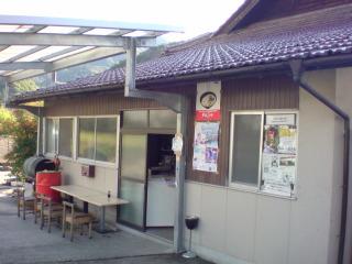 3軒目三嶋製麺所