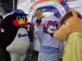 2010J1第17<br />  節名古屋グランパス戦