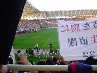2010J1第26<br />  節ベガルタ仙台戦